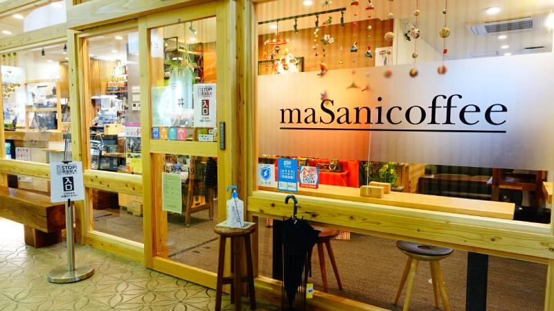 maSanicoffee咖啡店外觀