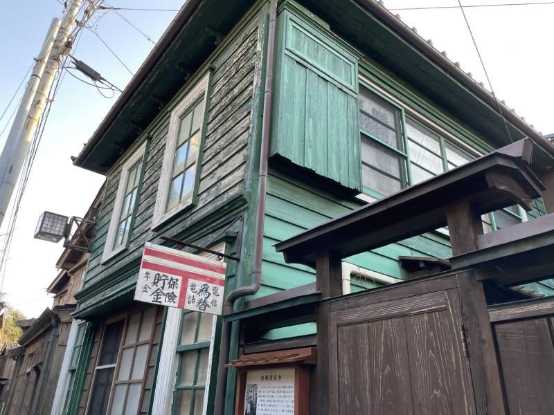 舊時代的宿根木郵局建築