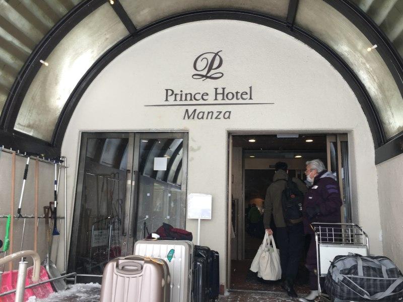 萬座王子大飯店入口