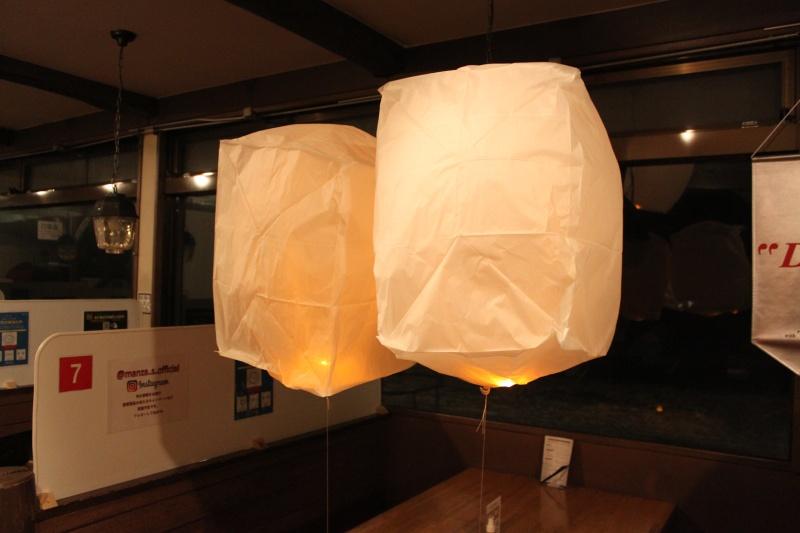 嬬戀村LED天燈