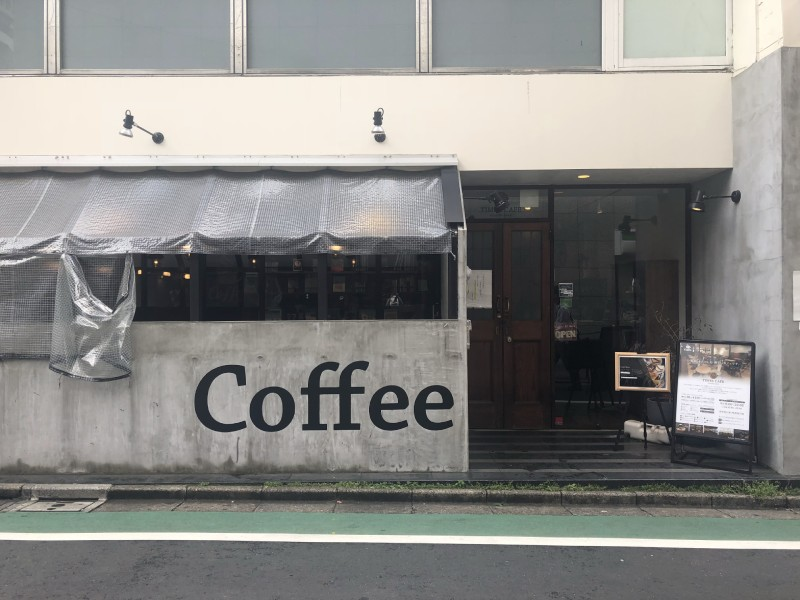 TOKI CAFE