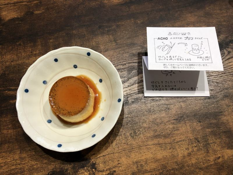 ACHO Pudding Shop