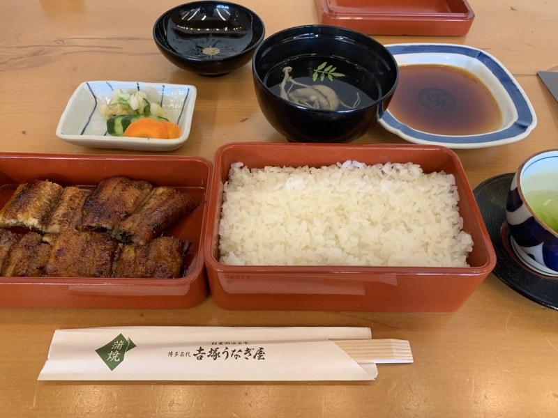 吉塚鰻魚飯