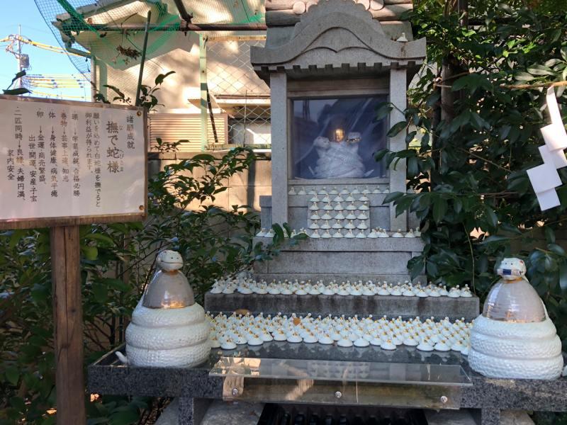 川越熊野神社白蛇神社