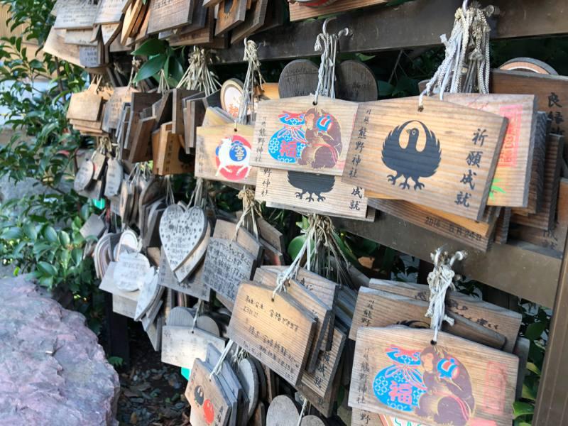 川越熊野神社八咫烏繪馬