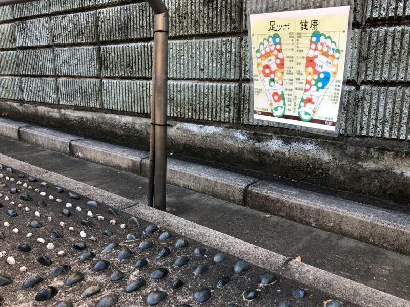 川越熊野神社鳥居腳底按摩天堂路