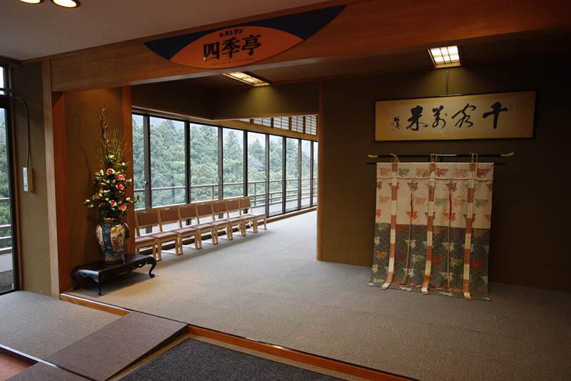 「Yoshinoya 依綠園」餐廳
