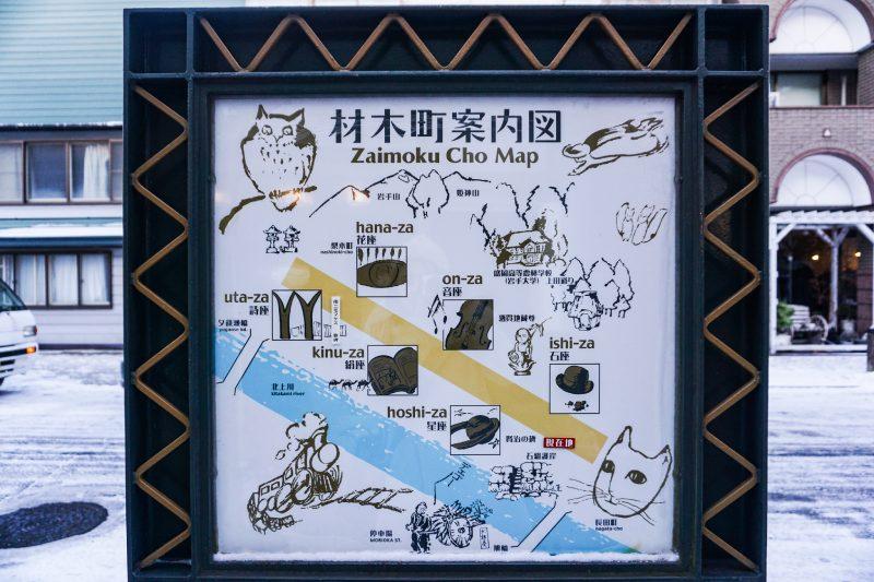 材木町介紹地圖
