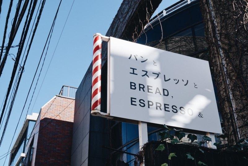 BREAD,ESPRESSO &招牌