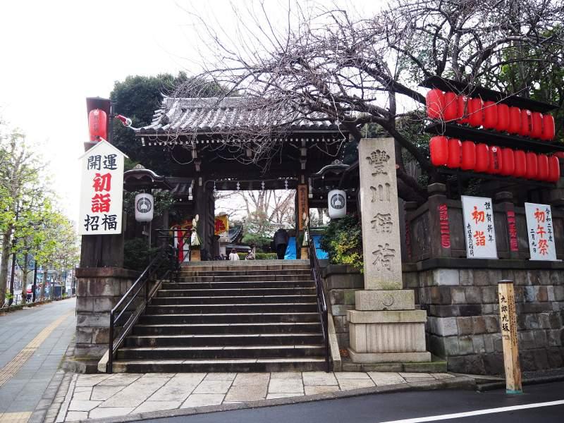 豐川稻荷東京別院