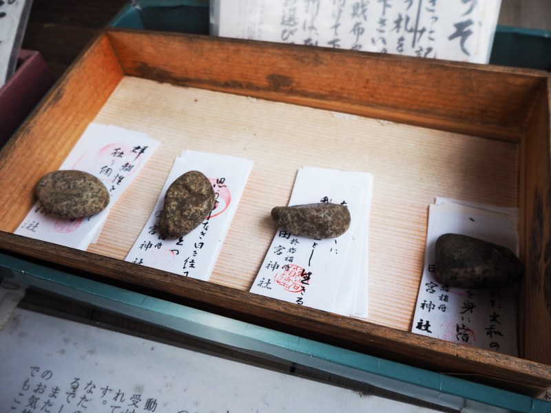 於岩稻荷田宮神社