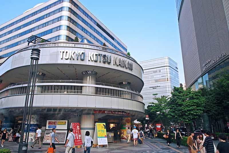 東京交通會館