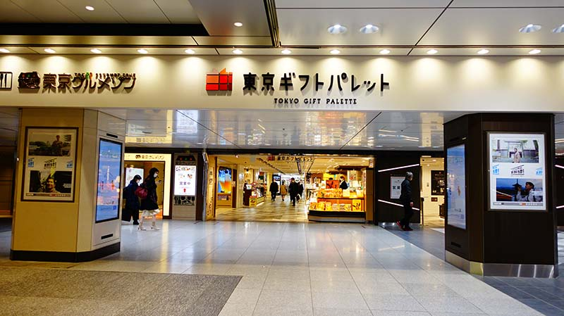 TOKYO GIFT PALETTE入口