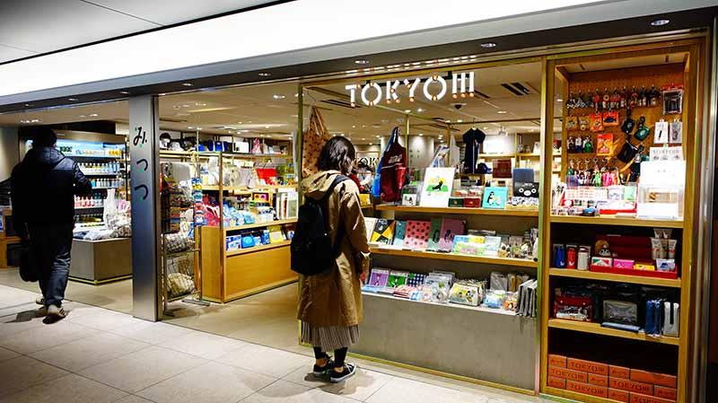 GRANSTA東京的選品店