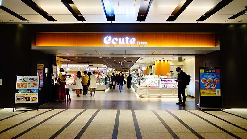 ecute的入口