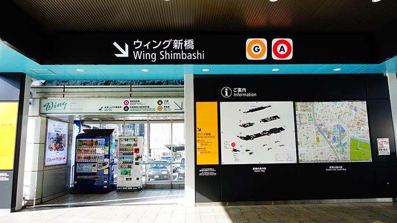 新橋站出口
