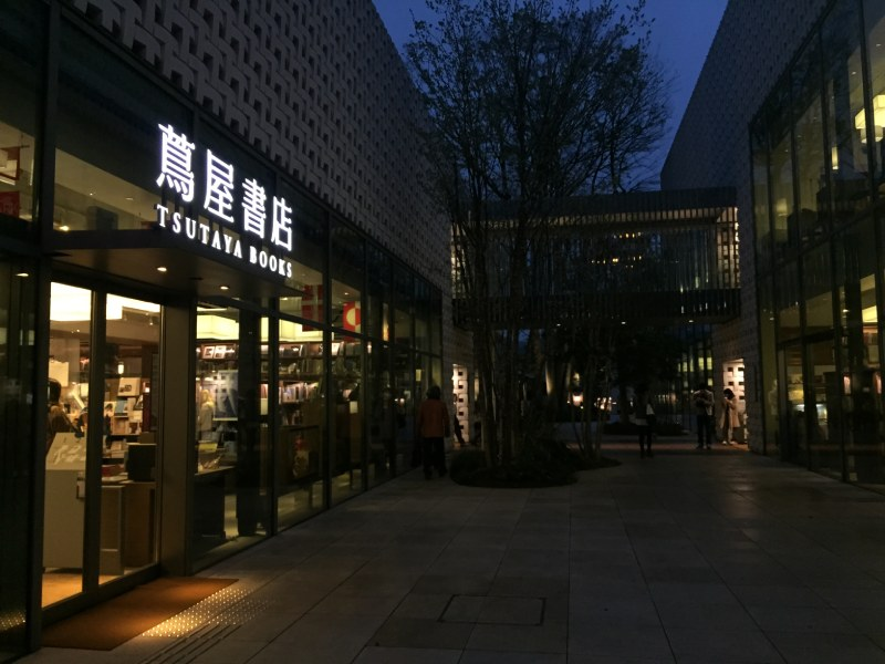 代官山T-Site夜晚