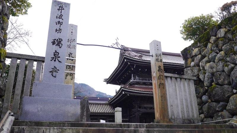 瑞泉寺大門