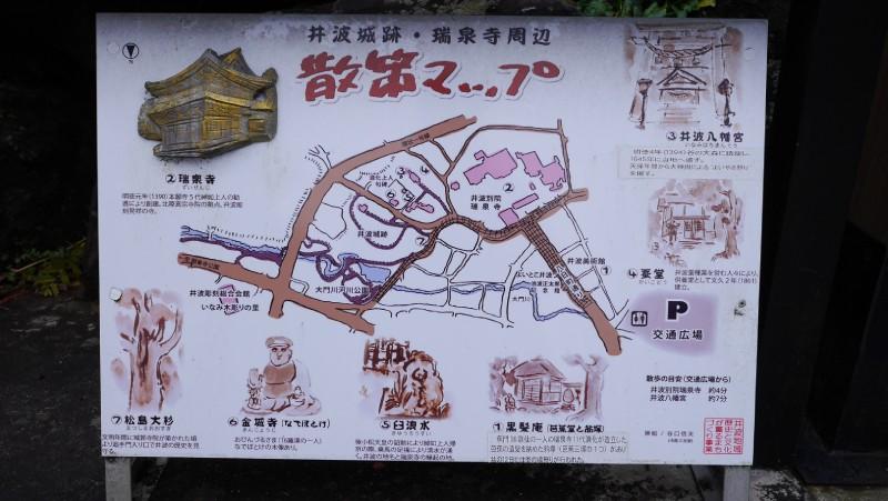 瑞泉寺周邊相關地圖