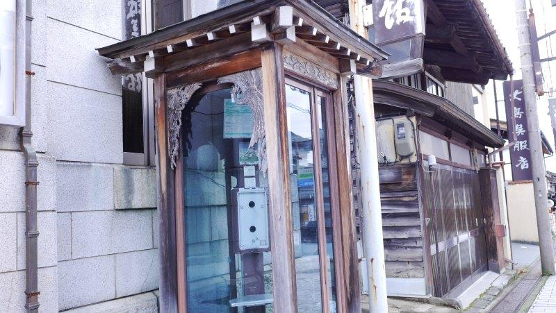 八日町街道上的木製電話亭
