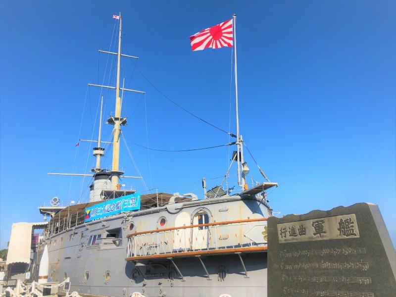 三笠紀念艦