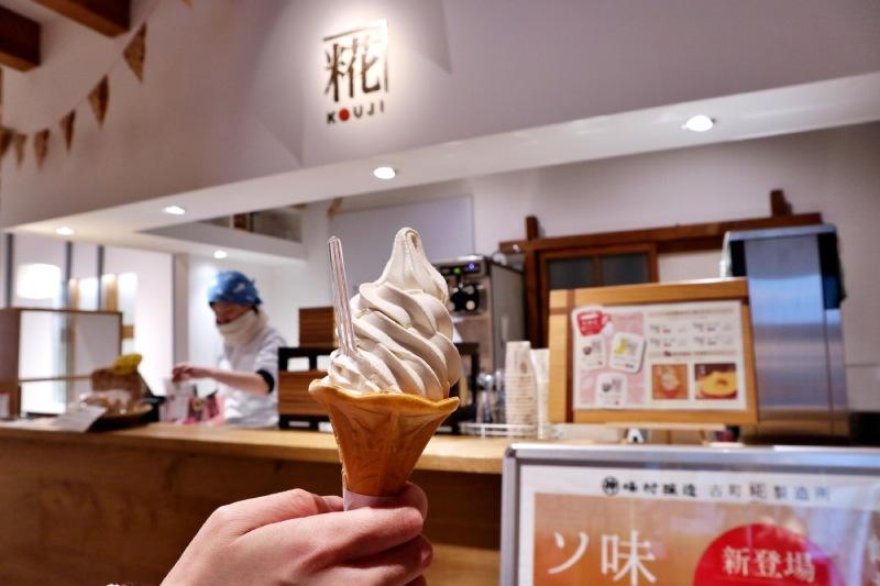 峰村釀造的味噌霜淇淋