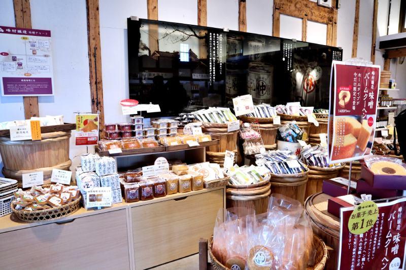 峰村釀造的產品