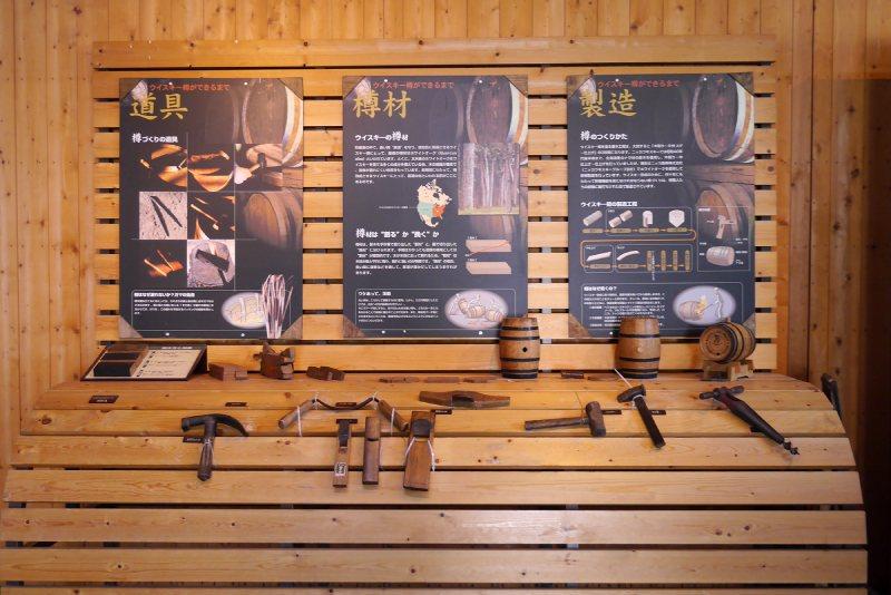 余市蒸餾所的館內展示品木桶工具