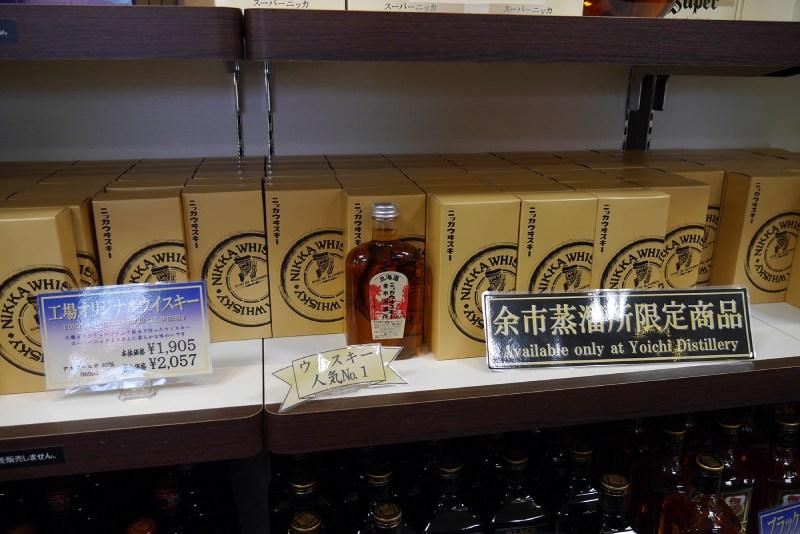 余市蒸餾所的工廠獨創威士忌