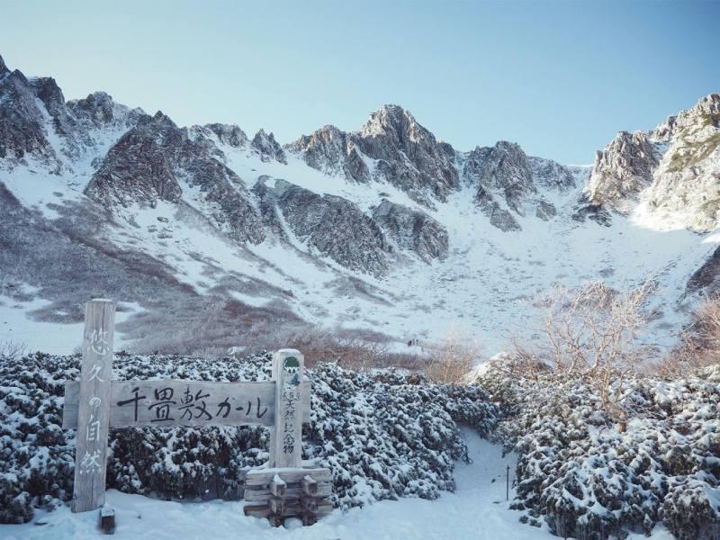 中央阿爾卑斯山的「千疊敷冰斗」