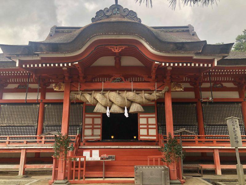 島根出雲日御碕神社
