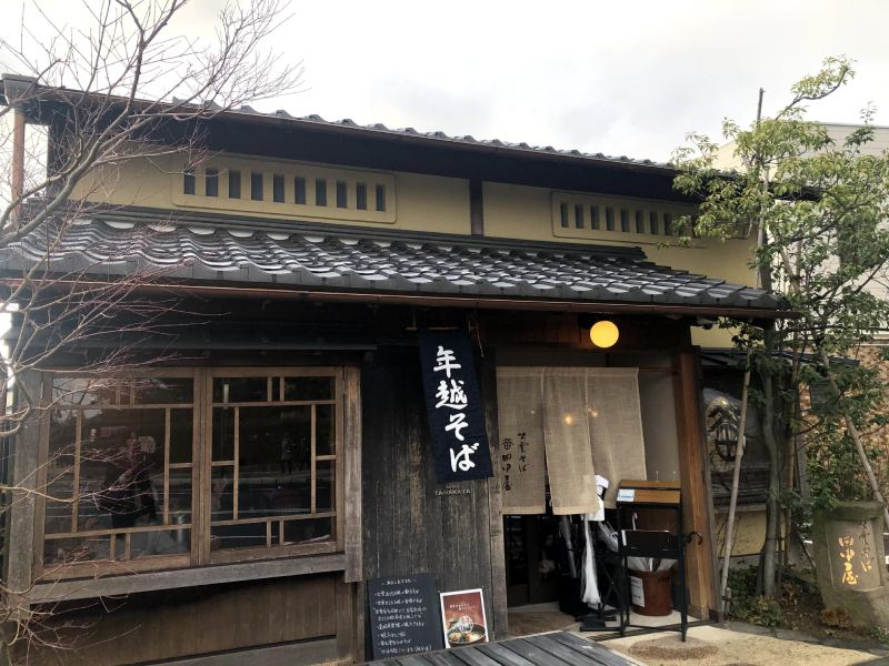 出雲蕎麥店田中屋