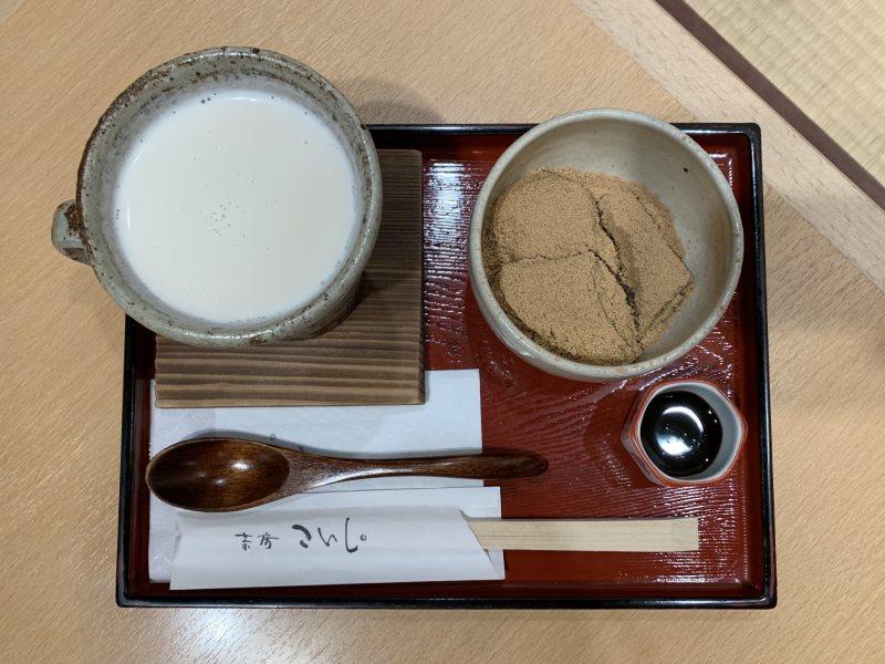 祇園小石的蕨餅和黑糖牛奶