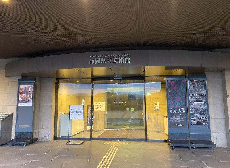 縣立美術館入口處