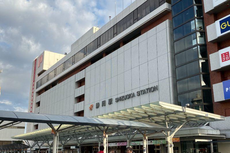 JR靜岡站外觀