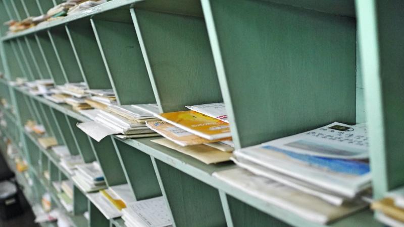能登中島站的廢棄郵局