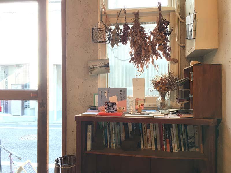 「Cafe Fluorite」店內