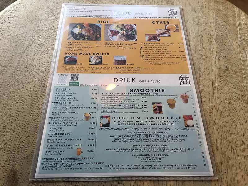 「Cafe Fluorite」的菜單