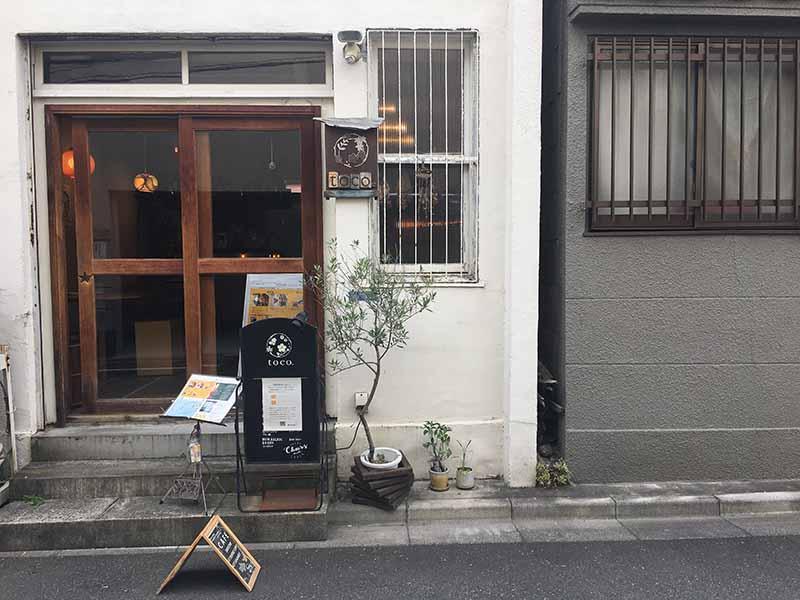 「Cafe Fluorite」的店面外觀