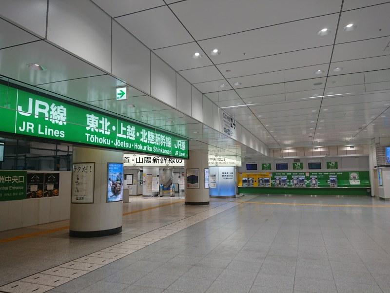新幹線售票處