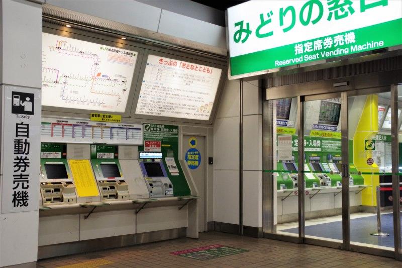 綠色窗口與自動售票機 盛岡站