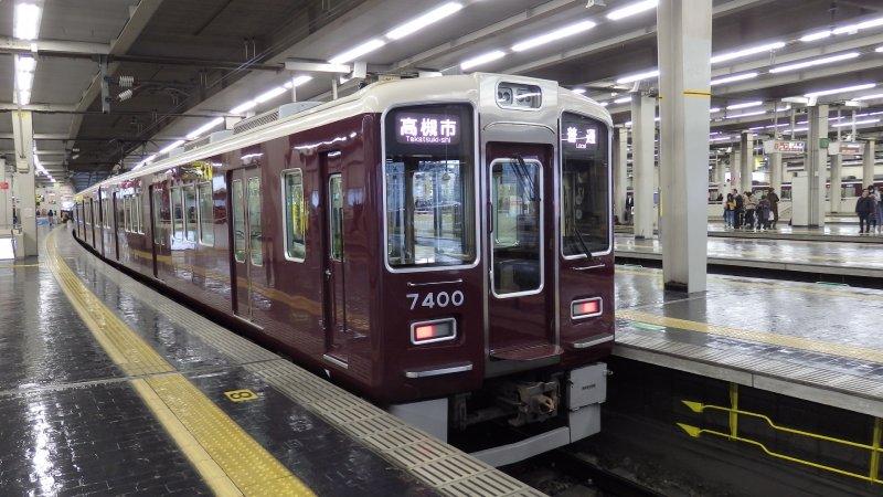 大阪梅田站電車