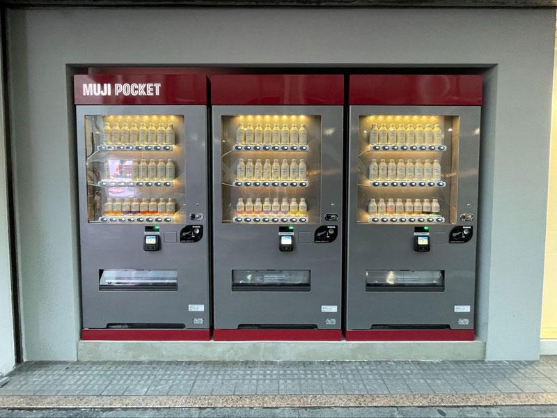 無印良品自動販賣機「MUJI POCKET」